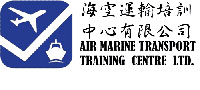 Air Marine Transport Training Centre Limited